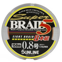 SUNLINE Super Braid 5 - 8 Brins - 150m