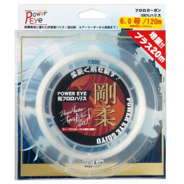 Fluorocarbon Power Eye Gojyu Big Game - 60 mètres
