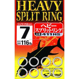 Shout Heavy Split Ring